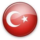 Турецкие продукты исчезнут из продажи в ближайшие дни